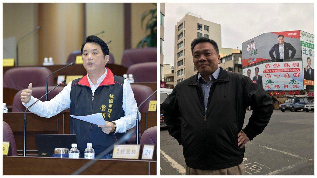 魯明哲(左)最先以新黨身分當選中壢市代,後來再由親民黨回到國民黨。高思博(右)2...