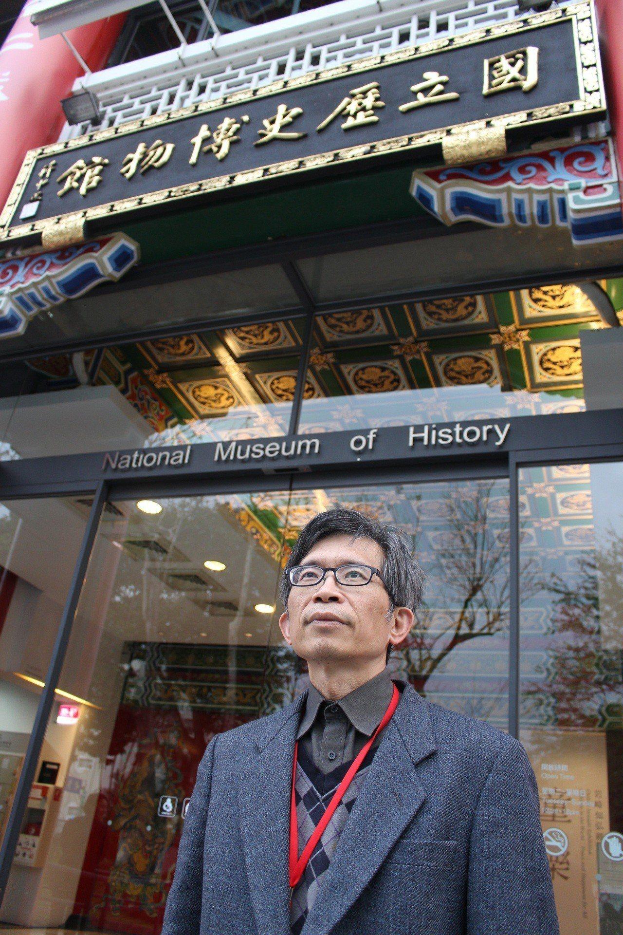 新任歷史博物館館長廖新田,想透過歷史博物館建構台灣的中華文化。記者陳宛茜/攝影