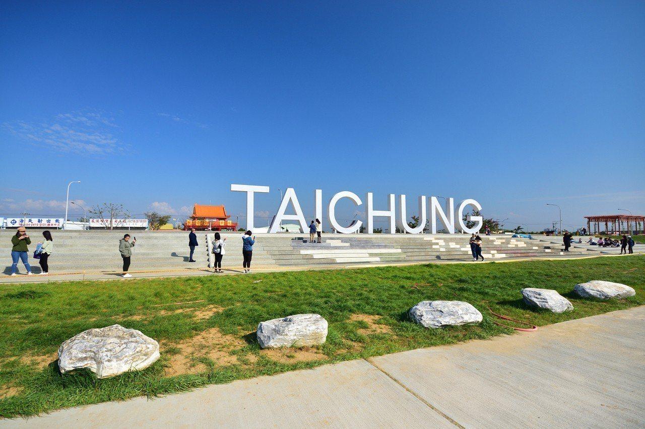 台中市在筏子溪畔打造「TAICHUNG」文字地標,已成為網路打卡熱點。圖/台中市...