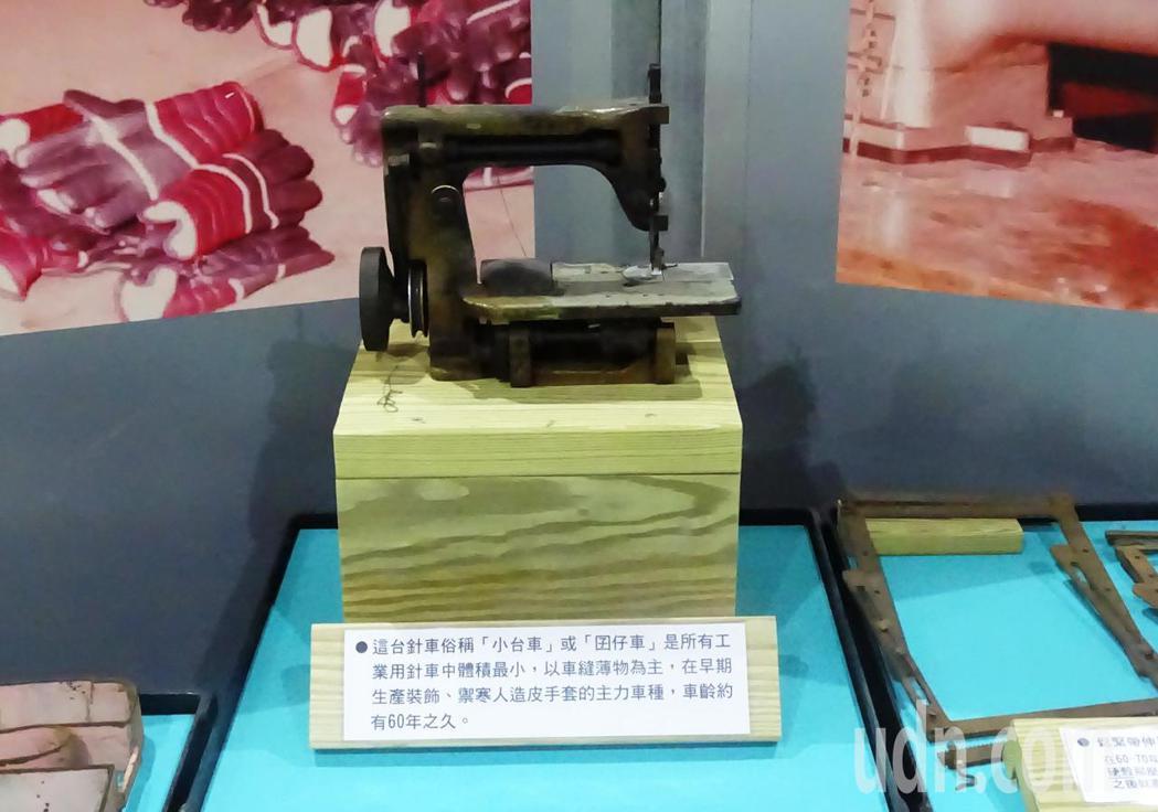 台灣手套博物館收藏60年前的主力車稿,俗稱小台車、囝仔車。記者何烱榮/攝影