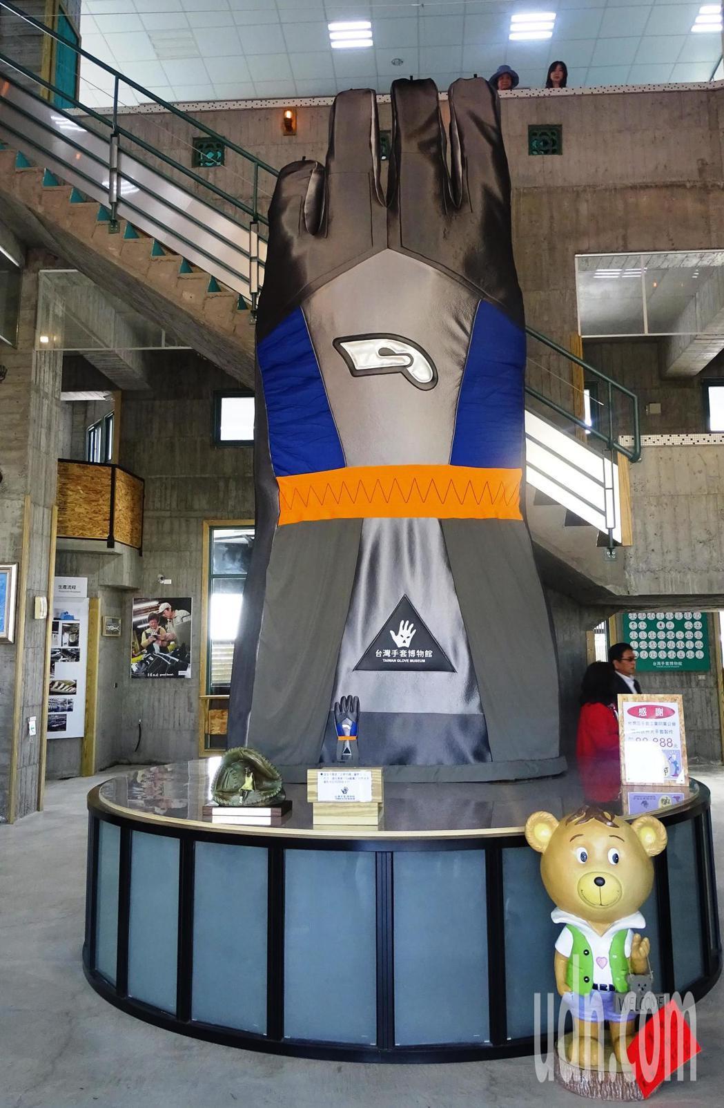 台灣手套博物館的鎮館之寶是5.8公尺高的巨無霸手套。記者何烱榮/攝影