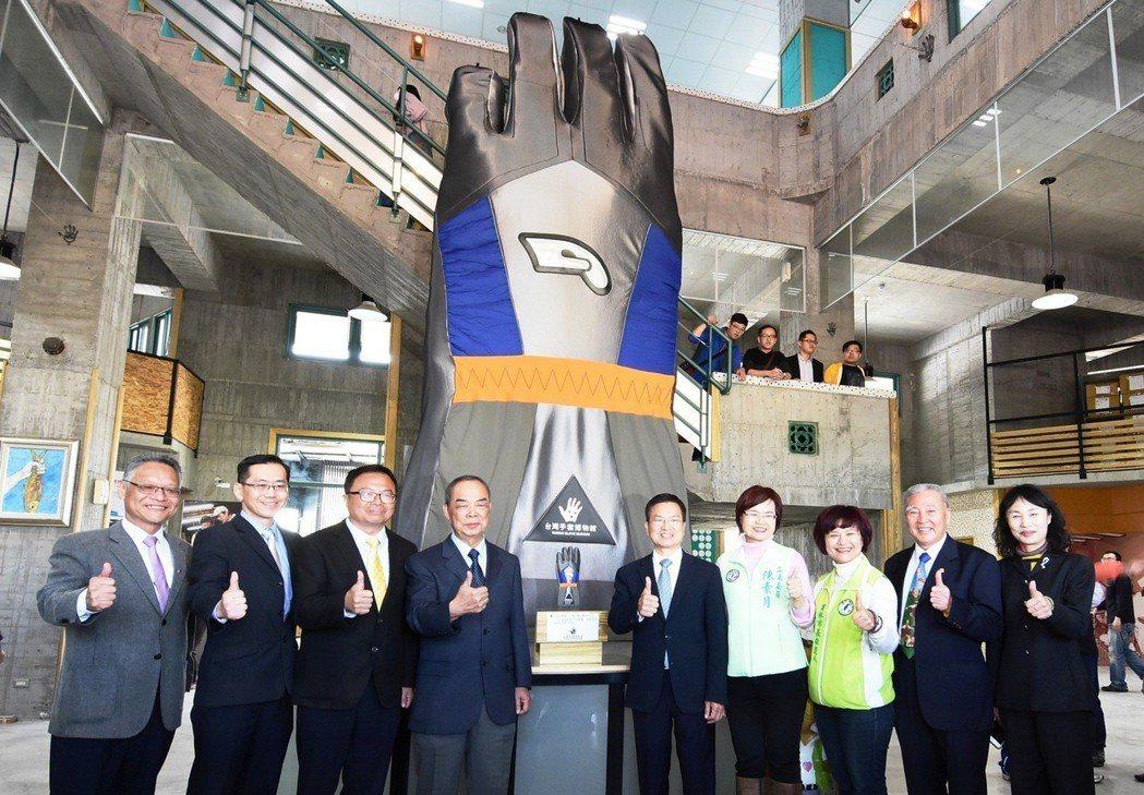 彰化縣長魏明谷(右5)和亦展運用品公司董事長陳義益(左4)等人,一起為台灣手套博...