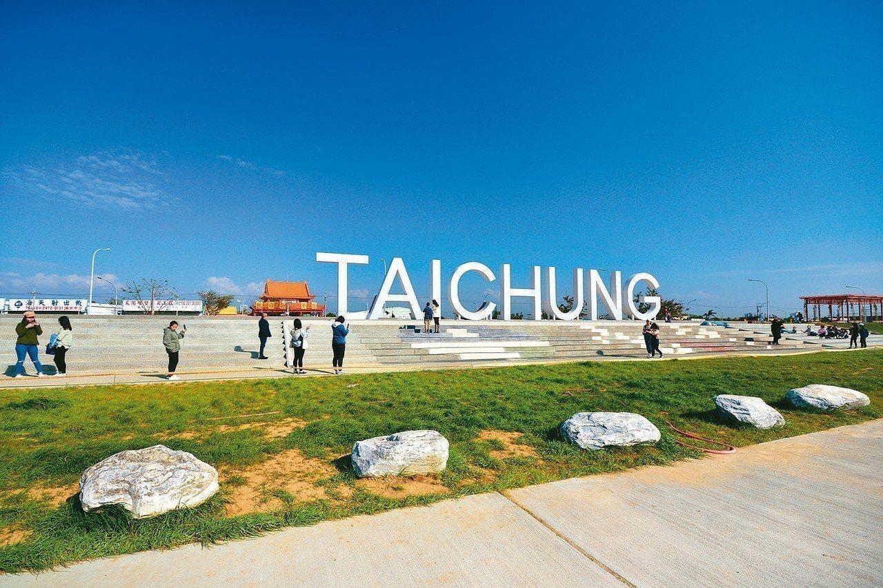 台中市在筏子溪畔打造「TAICHUNG」文字地標,已成為網路打卡熱點。 圖/台中市水利局提供