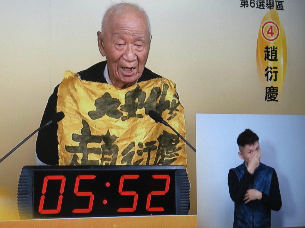 退伍老兵趙衍慶屢敗屢戰,高齡80歲仍投入2016立委選戰。 圖/影片翻攝
