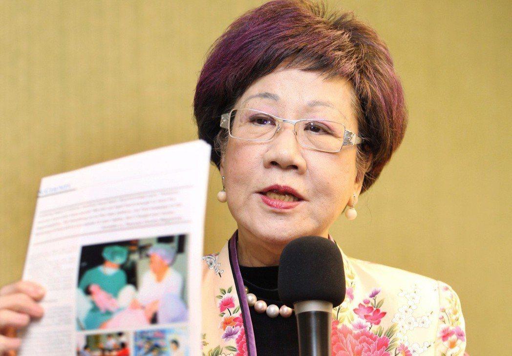 表態參選台北市長的前副總統呂秀蓮主持茶話會時強調,台北市需要一位女市長。 圖/聯...