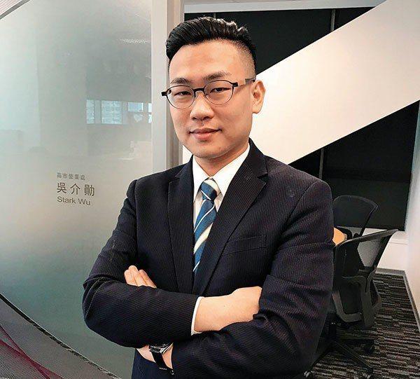 全球人壽高市營業處區經理吳介勛