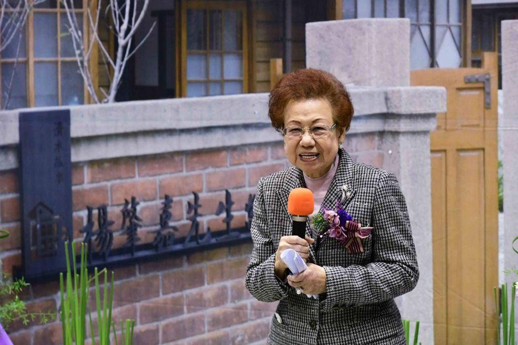富邦集團總裁夫人蔡楊湘薰女士致詞,期盼「楊肇嘉先生紀念館」是一個喚起歷史記憶的起...