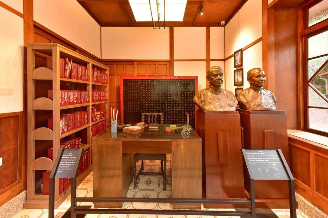 楊肇嘉先生紀念館座富有鄉土與歷史教育意義。富邦金控/提供