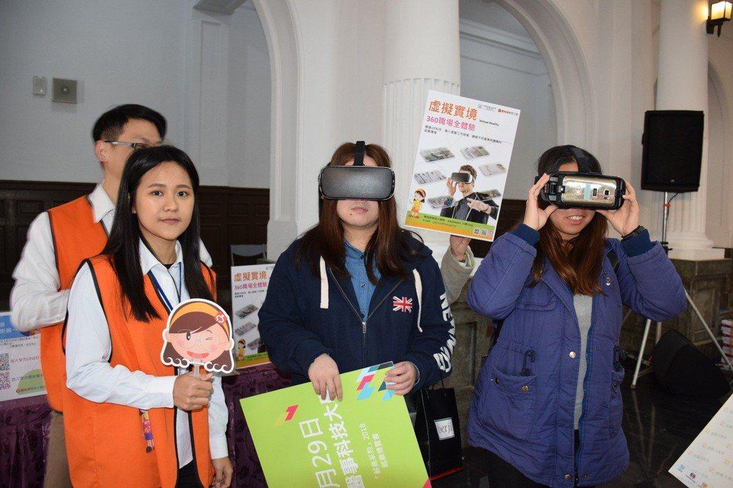新竹就業中心與全國首座以職涯為主題的賈桃樂學習主題館聯手出擊,推出最夯的VR設備...