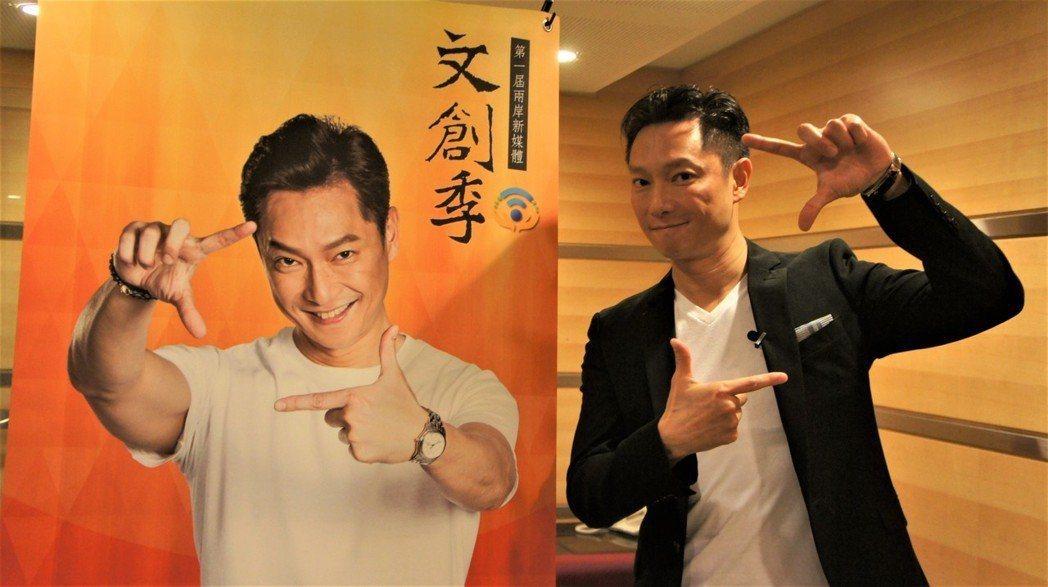 演活麻辣鮮師的演員謝祖武受邀擔任城市科大演藝學程主任。報系資料照/記者李京昇攝影