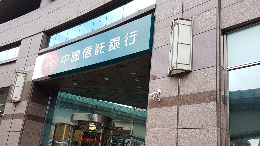 中國信託商銀總經理陳佳文表示,中信銀已是台灣商業銀行龍頭,就算央行不升息,也無損...