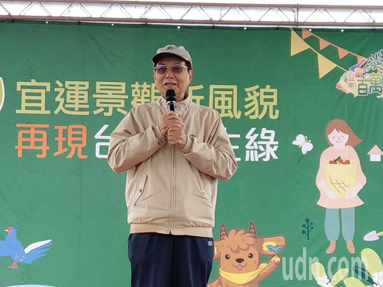 陳定南生前好友林光義參加植樹活動時爆料。 記者戴永華/攝影