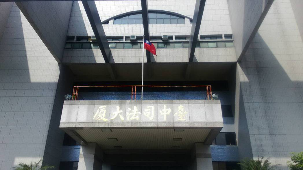 台灣詐騙集團遍及世界各地,不僅大陸嚴打,政府也展現魄力,新法組織犯罪適用詐欺犯,...