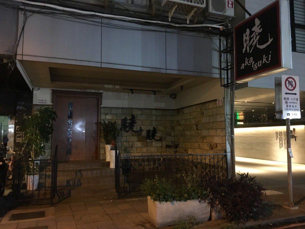 中山區日式酒店「曉」涉行賄管區遭搜索,巫姓女業者被調查局帶回偵訊。 記者林孟潔/...