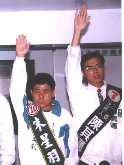 民進黨立委陳其邁(右)1995年初次參選高雄市立委時,與已故立委朱星羽(左)在公...