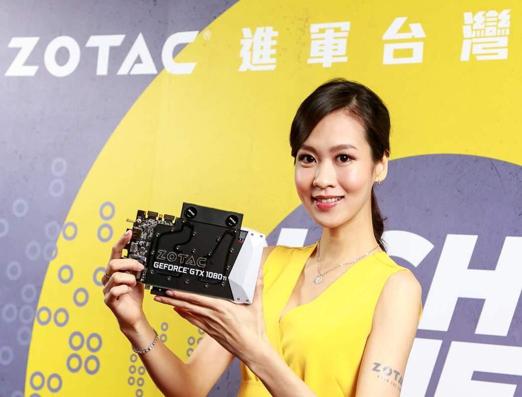 最新升級、全球最小 ZOTAC GeForce GTX 1080 Ti 水冷顯示...