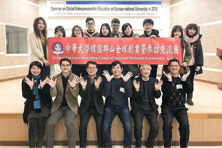中華大學師生前往韓國群山大學參與全球創業營,透過三校師生分組交流,擴大創業人際網...