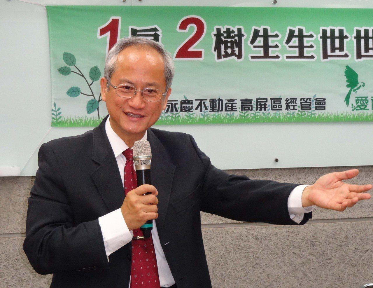 推動「種樹護台灣」和「種樹護地球」的高雄市愛種樹協會理事長林資雄,曾發願種樹30...