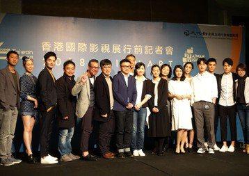 「2018年香港國際影視展」即將登場,今年台灣有近60家影視業者參與,今天多組電影及電視界人士在台北出席行前記者會,為台灣影視作品提前暖身造勢。「2018年香港國際影視展」是亞洲2018年度第一個影...