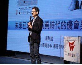 台灣科技大學管理學院特聘教授盧希鵬。 鼎新電腦/提供