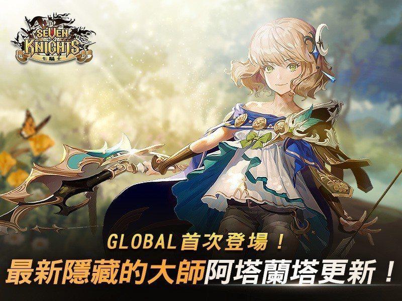網石遊戲旗下RPG手遊《七騎士》推出全新英雄「阿塔蘭塔」