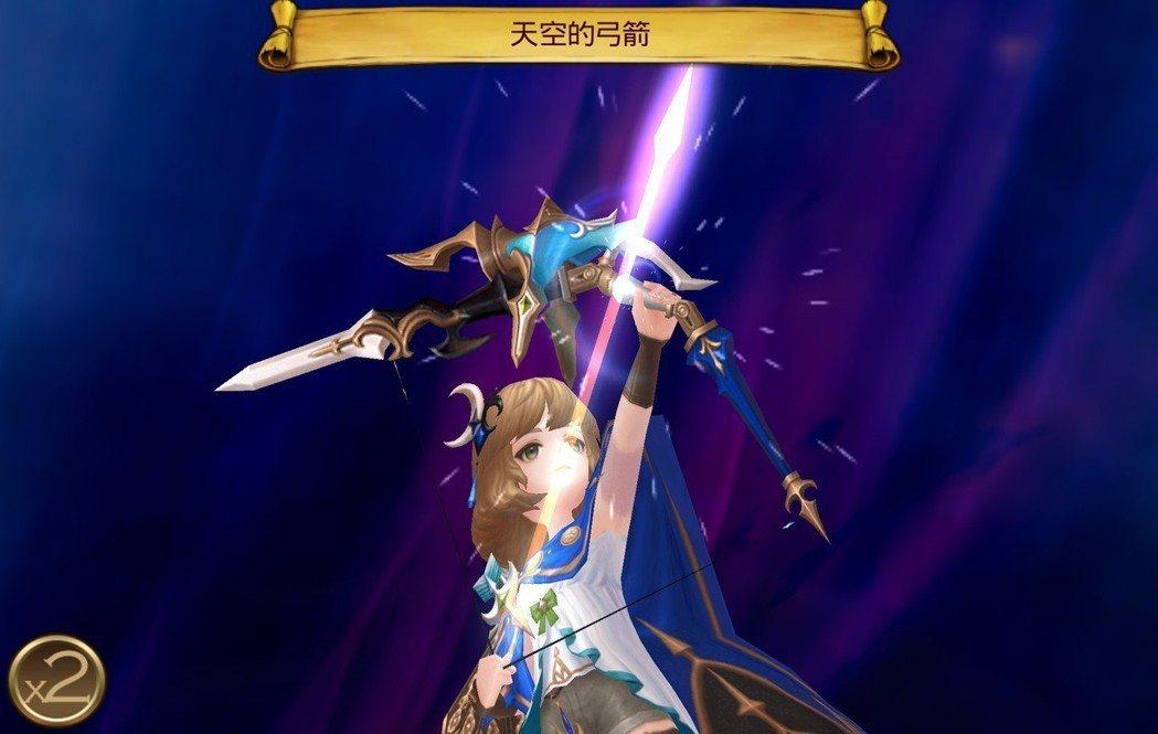 阿塔蘭塔主動技能「天空的弓箭」。