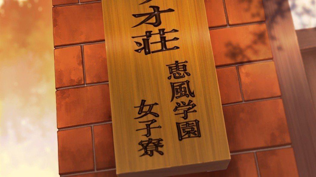 ▲水瀨碧對母親的安排起初抱著驚訝以及不解