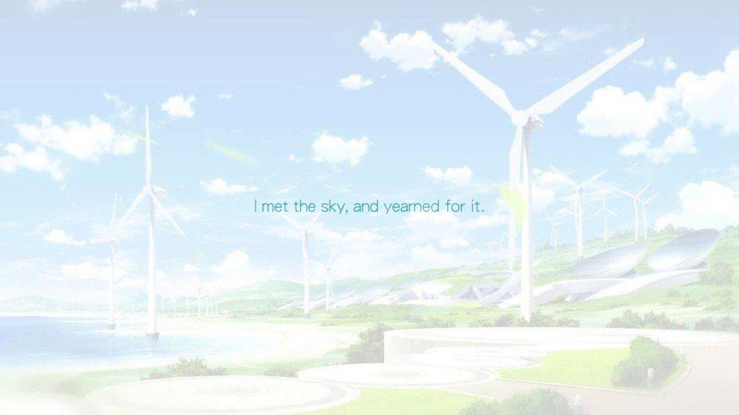 ▲我遇見了天空,並渴望著它。