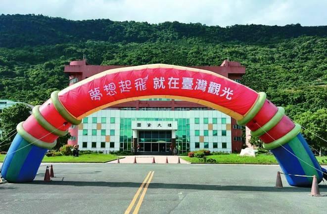 台灣觀光學院/聯合報系資料照