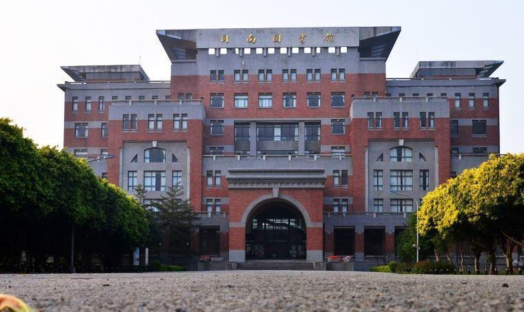 南華大學/聯合報系資料照