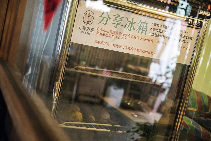 七喜廚房的免費冰箱,讓吃不完的蔬果與餐點,能提供給需要的民眾自由取用。