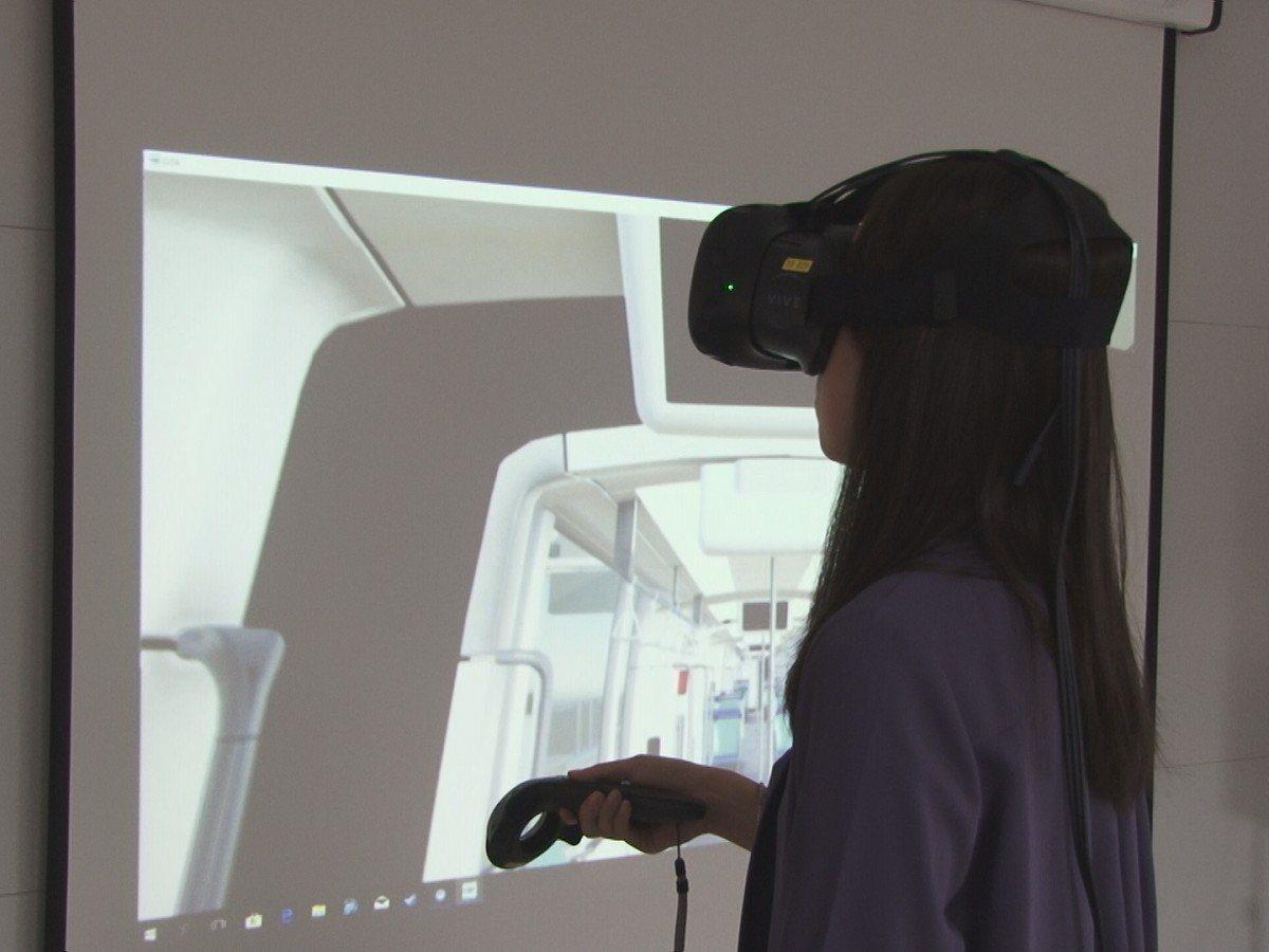淡海輕軌工程運用建築資訊模型BIM,打造3D模型,模擬VR讓市民了解更容易了解。...