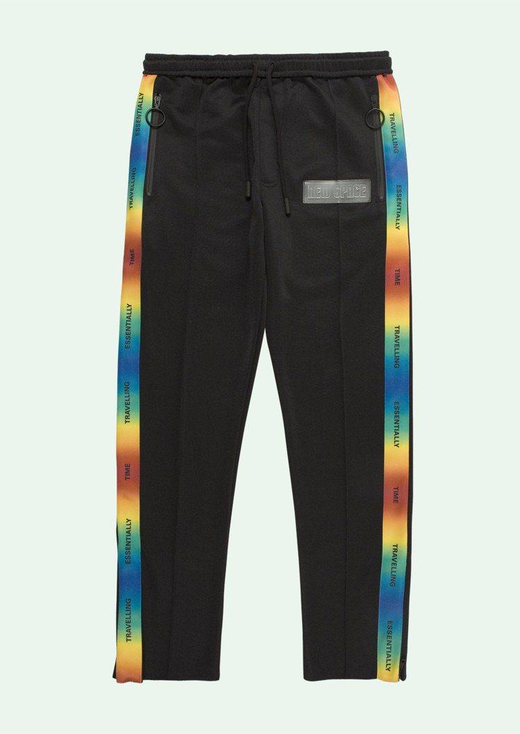 Off-White Art Dad限定系列運動長褲,約26,300元。圖/摘自O...