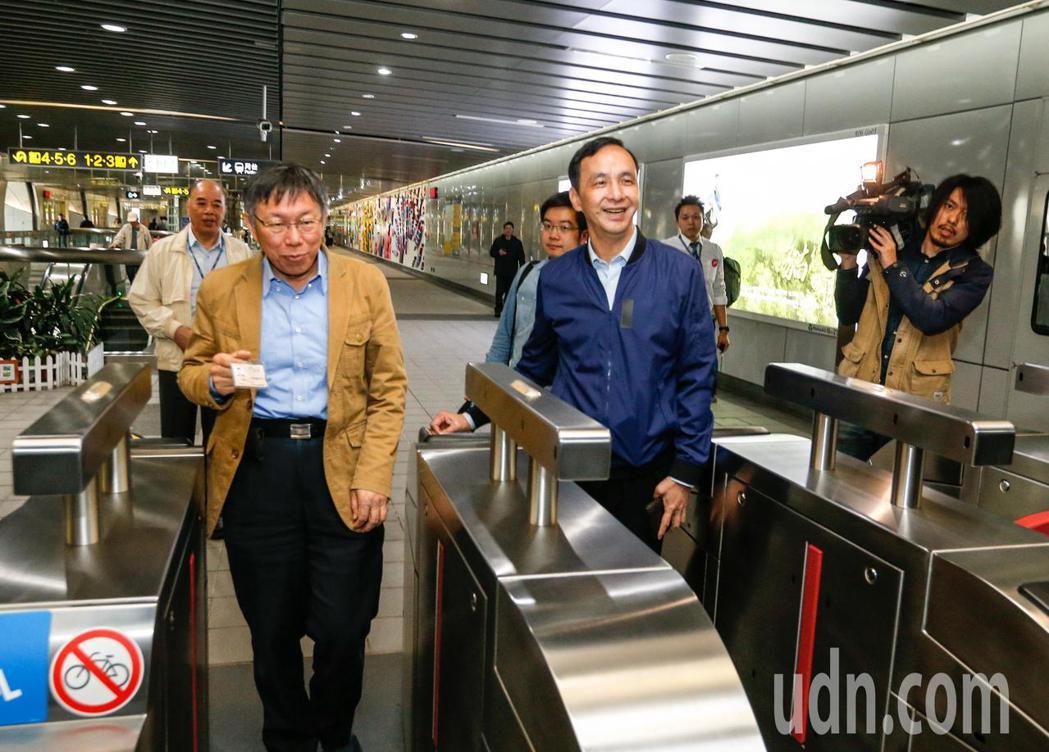 台北市長柯文哲(左)與新北市長朱立倫(右)上午在捷運大安森林公園站共同宣布,雙北...