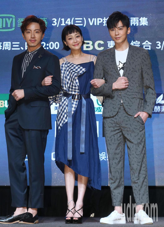 台劇「1006的房客」舉辦首映會,片中主要演員李國毅(右起)、謝欣穎、謝坤達出席...