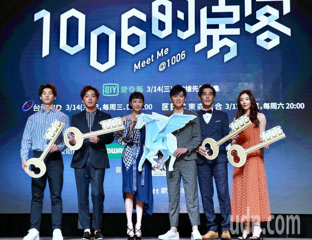 台劇「1006的房客」舉辦首映會,片中主要演員謝沛恩(右起)、黃騰浩、李國毅、謝...
