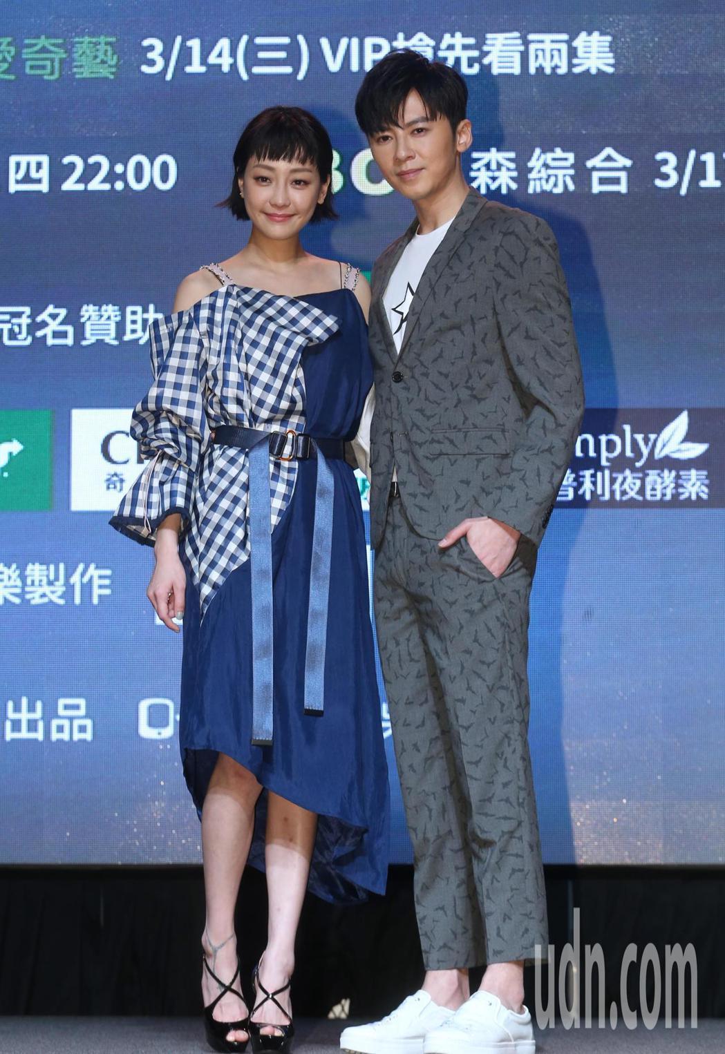 台劇「1006的房客」舉辦首映會,片中男女主角李國毅(右)、謝欣穎(左)出席活動...