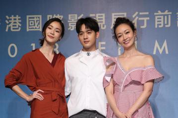 文化部舉辦香港國際影視展行前記者會,台劇「姊的時代」主要演員鍾瑶、吳思賢、潘慧如出席活動,期盼在國際影視展上尋找潛在戲劇買家。