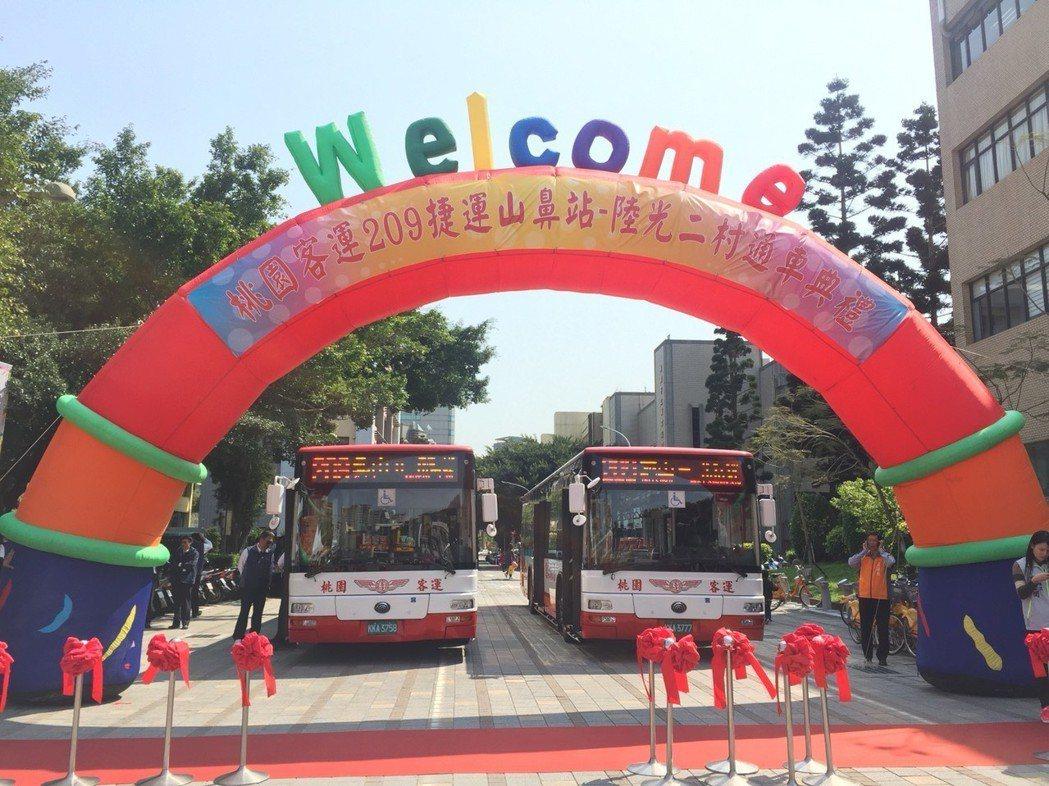 桃園209公車路線即日起開通,可直達機捷A10站。圖/市府提供
