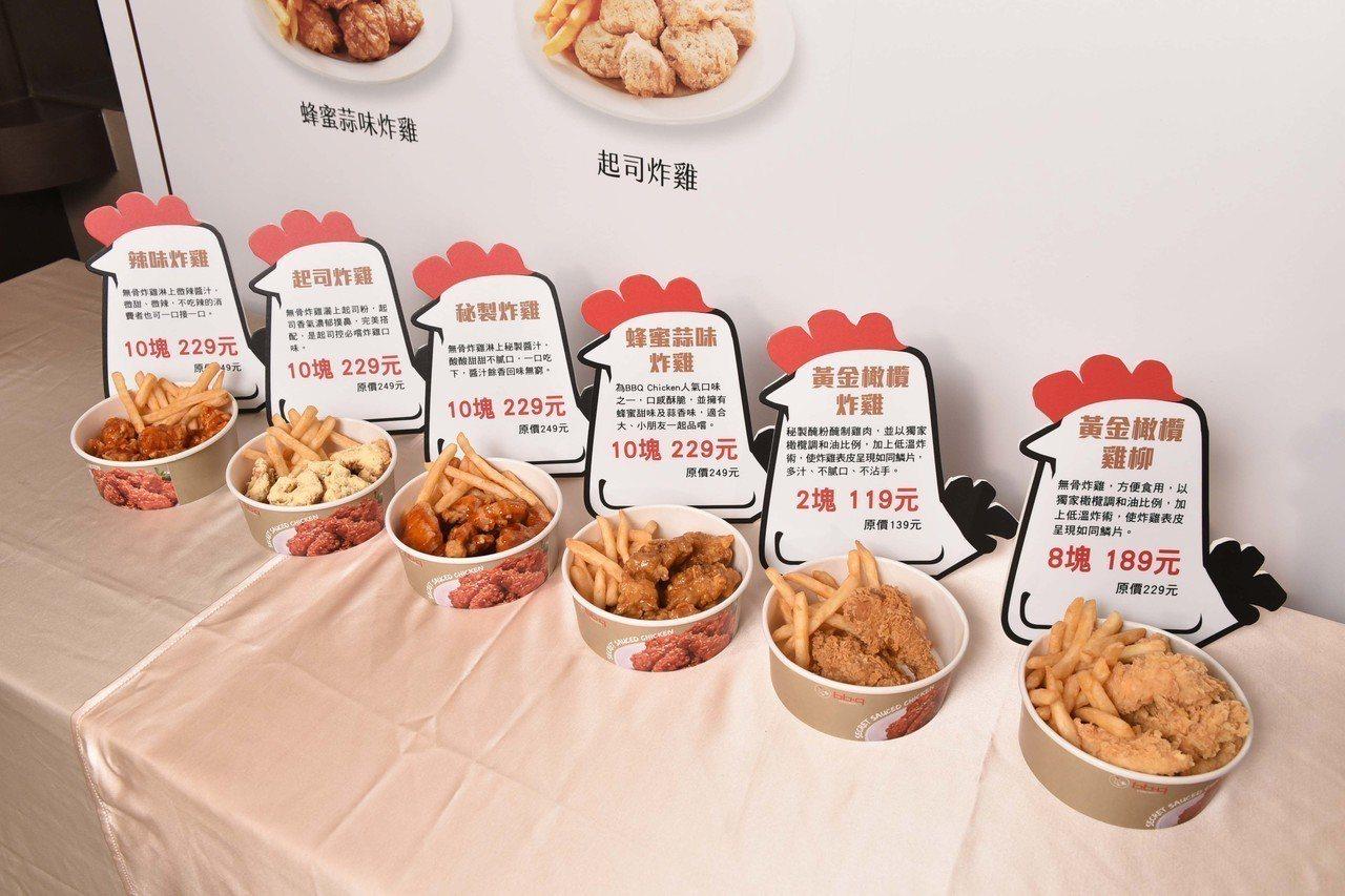 首波推出原味黃金橄欖炸雞、調味炸雞、副食等8種餐點組合,價格從99至229元。圖...