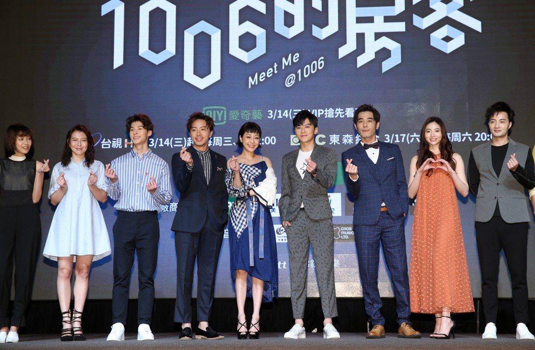 台劇「1006的房客」舉辦首映會,片中主要演員李國毅、謝欣穎、謝坤達、黃騰浩、謝...