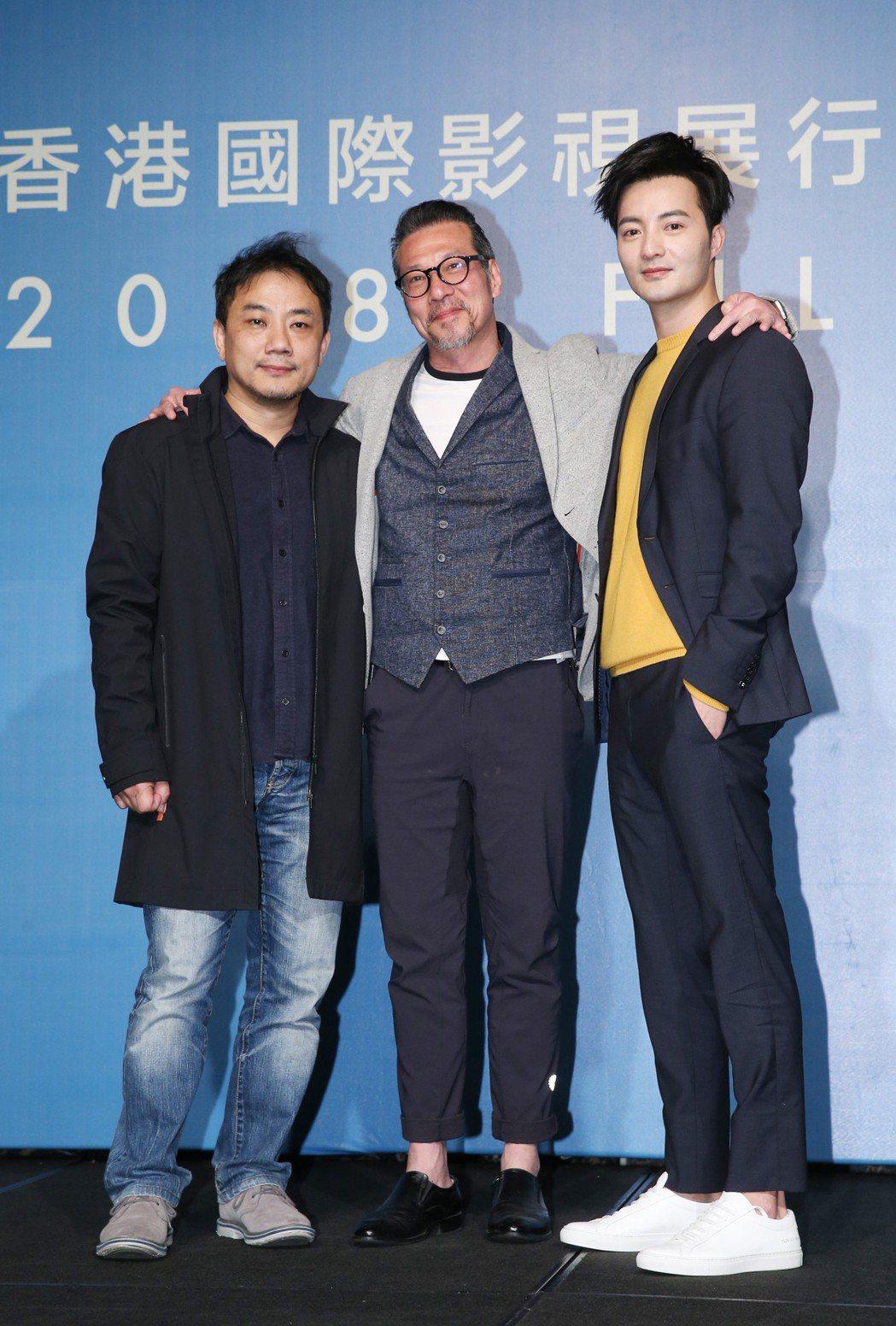文化部舉辦香港國際影視展行前記者會,電影「范保德」導演蕭雅全(左)帶領主要角色黃...