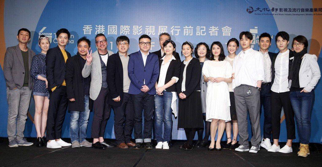 文化部舉辦香港國際影視展行前記者會,電影「引爆點」、「生生」、「范保德」與電視劇...