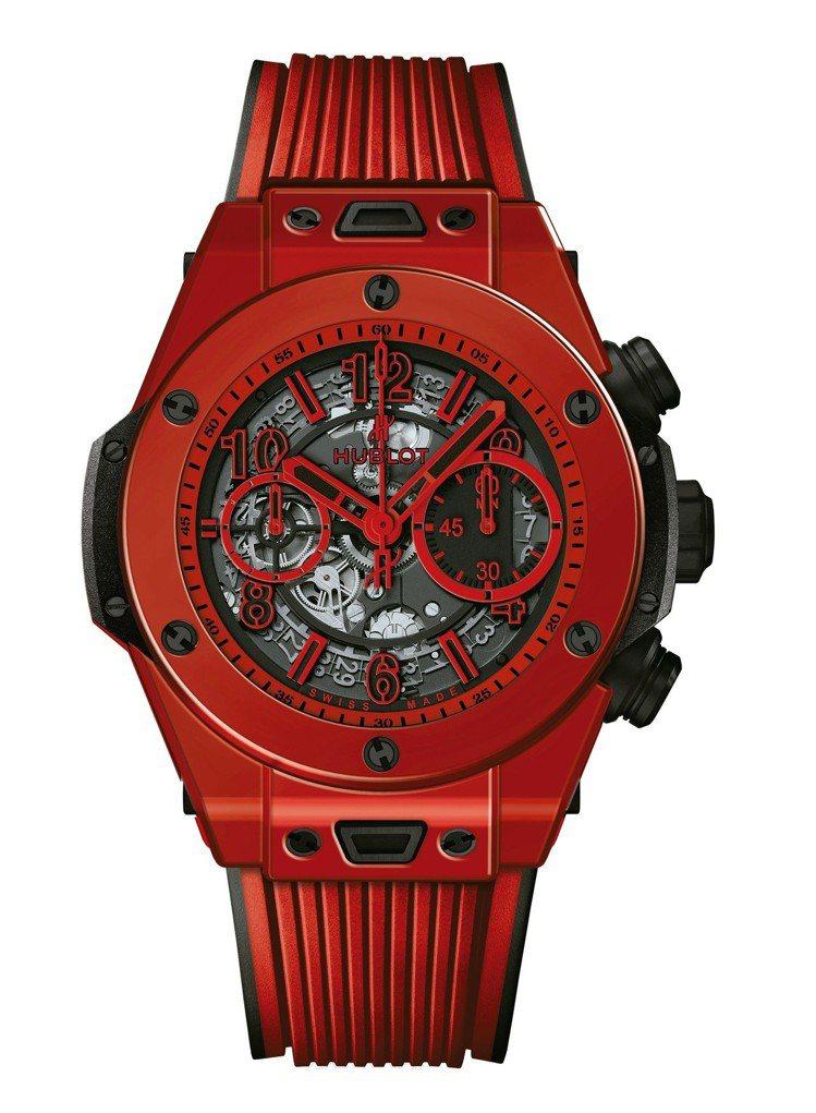 宇舶Big Bang Unico Red Magic魔力紅陶瓷腕表,表殼、表圈皆...