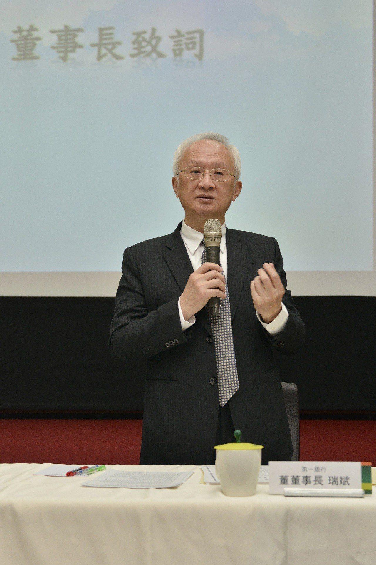 第一銀行董事長董瑞斌主持全球經理人會議,期許經營團隊攜手再創佳績。第一銀行/提供