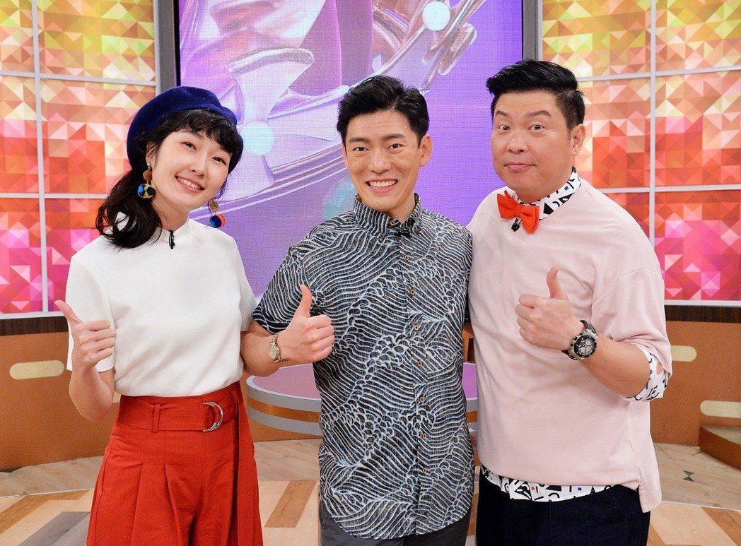 Jason Wang王凱傑(中)上衛視「一袋女王」。圖/衛視中文台提供