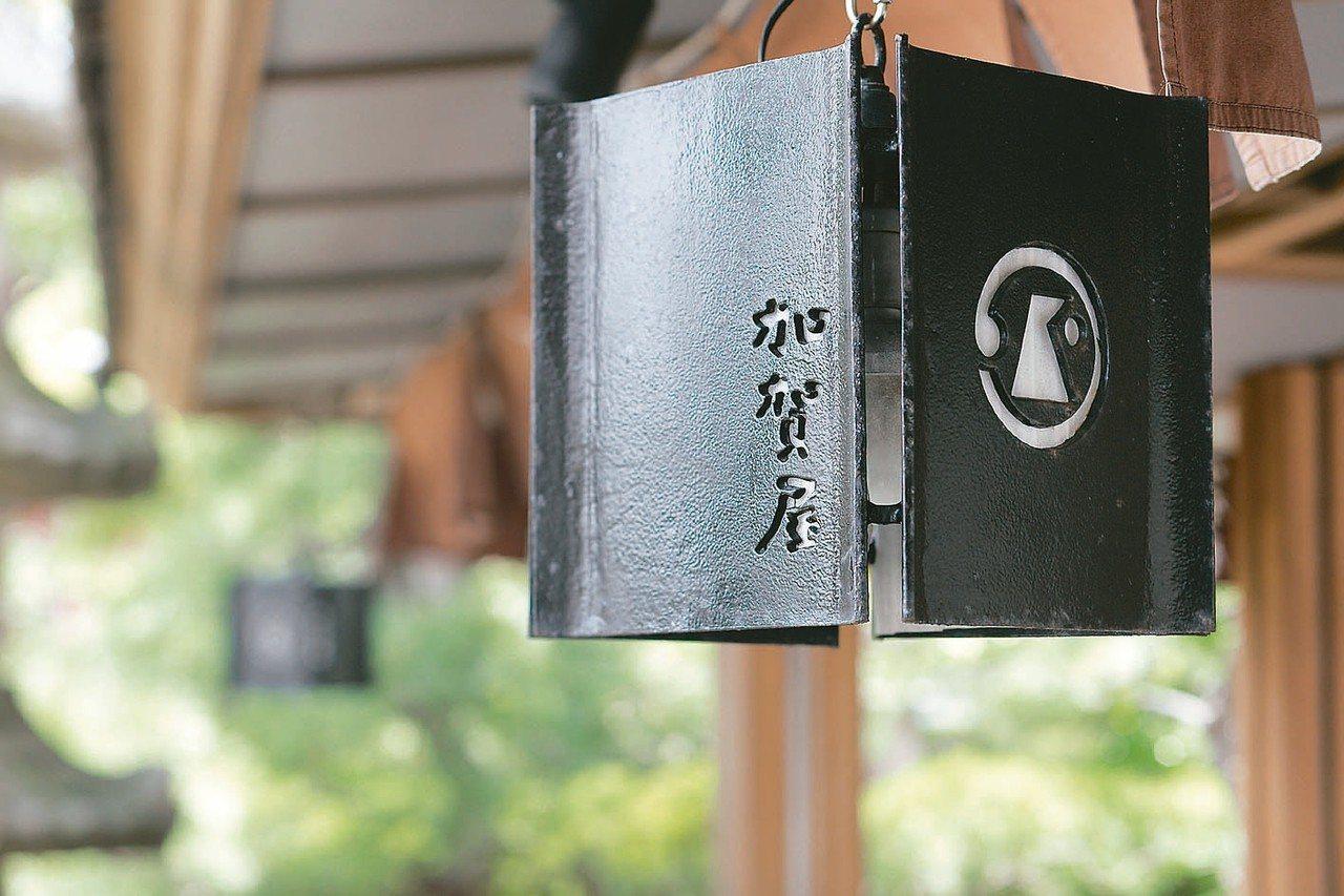 強調用心款待的和倉溫泉加賀屋,連續36年奪下百選溫泉旅館冠軍。 圖/有行旅提供