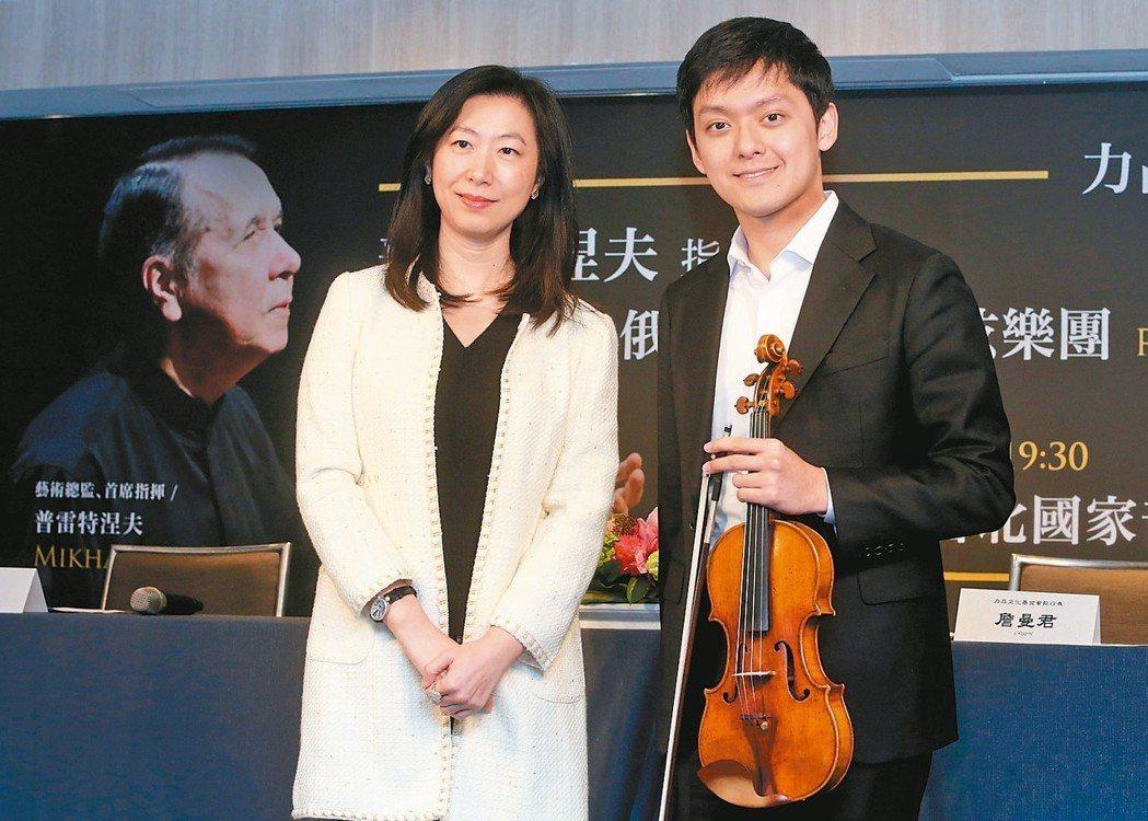 台灣小提琴家曾宇謙(右)與力晶文化基金會執行長詹曼君出席記者會。 記者胡經周/攝...