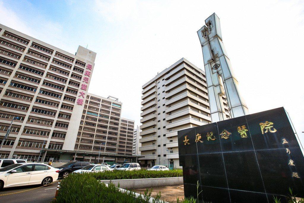 林口長庚醫院外觀。本報系資料照/記者王騰毅攝影
