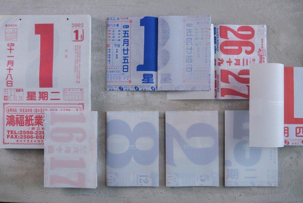 除了廢棄紙箱,羅盛彥、陳乃韻也將過期的日曆做成筆記本。圖/CULTU-RE提供 ...